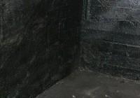 Гидроизоляция внутри подвального помещения