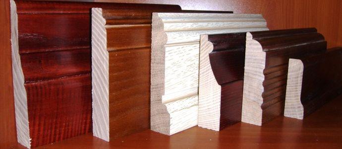 Ассортимент деревянных широких плинтусов для пола