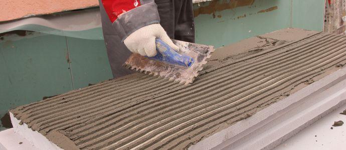 Пенополистирол - отличный материал для утепления первого этажа